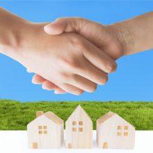 【定期借地権による土地貸し】収入相場はどのくらい?メリット・デメリットも解説!