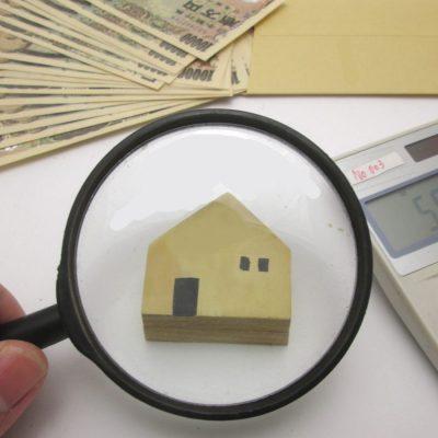 固定資産税の【評価替え】について徹底解説!税額が見直される仕組みとは?e