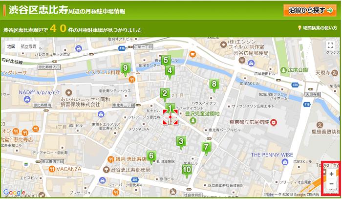 検索した住所近辺の駐車場が地図で表示される