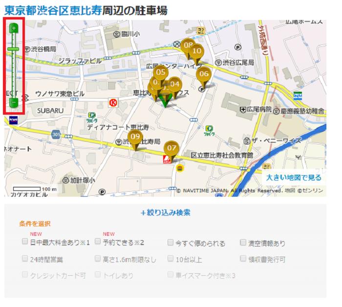 検索したエリア周辺のコインパーキングが地図で表示されます