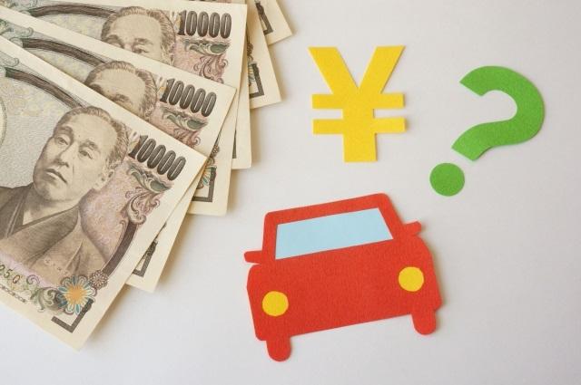 駐車場の固定資産税はいくら?計算方法を4つのケーススタディで学ぶe