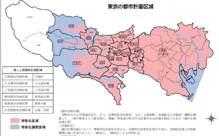 東京都の都市計画区域