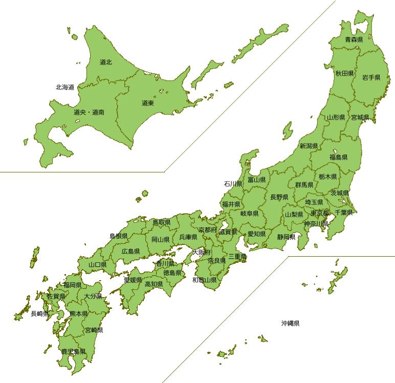 国土交通省地価公示・都道府県地価調査で地域を選択