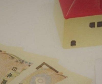 固定資産税はいくら?土地・建物別に計算方法や評価額、軽減措置を総まとめ!e