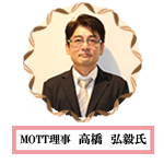 NPO法人無料相談室MOTT理事高橋弘毅氏アイコン