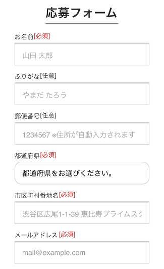 リノシ―の無料資料請求方法