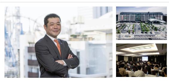 福岡からマンション経営を東京出で始めるセミナー
