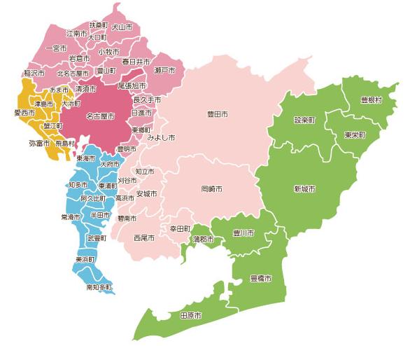 愛知県の市町村
