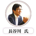 長谷川不動産経済社代表取締役 長谷川氏アイコン画像