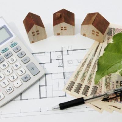 【不動産売却の全費用・相場の一覧】家や土地を売る前に目安をつけようe