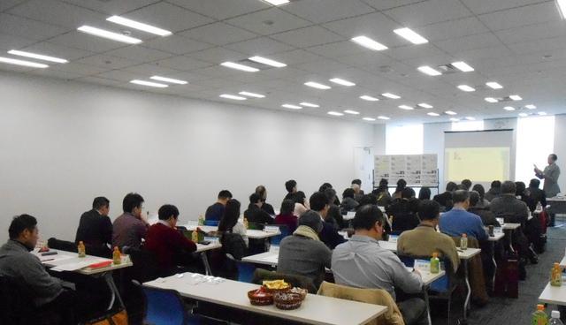 三重県四日市のセミナー