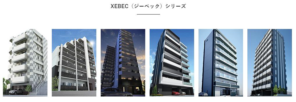 XEBEC(ジーベック)シリーズ