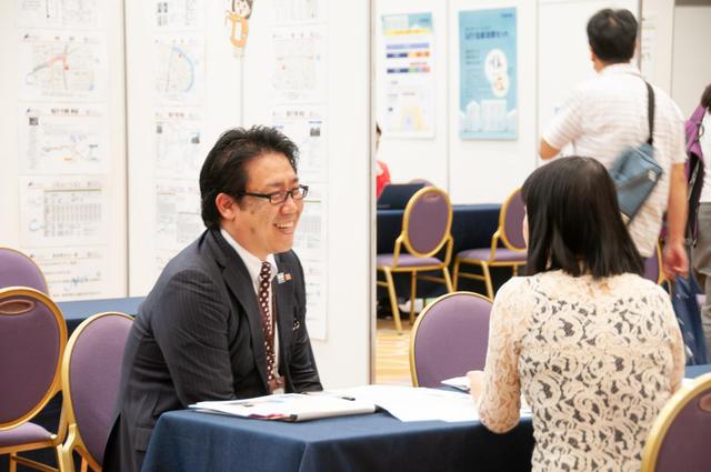 神奈川県鎌倉市の不動産投資セミナー