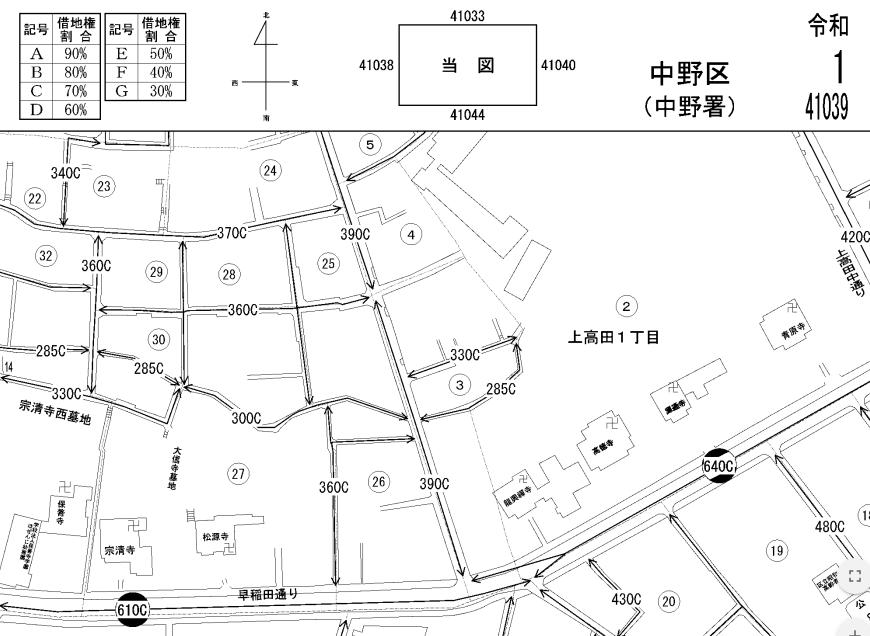 中野区の路線図