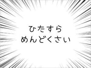 カワマン氏記事内画像1